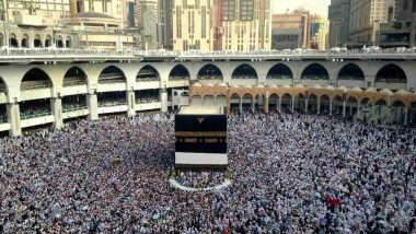 Hajj 2018 Live Streaming: Watch Online Telecast of Islamic Pilgrimage From Mecca